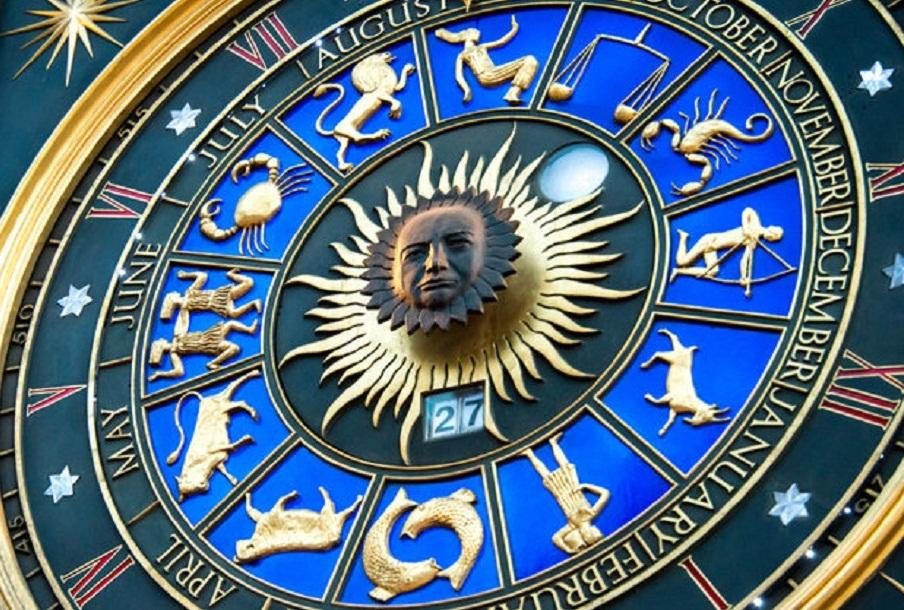 24 ნოემბრის ასტროლოგიური პროგნოზი