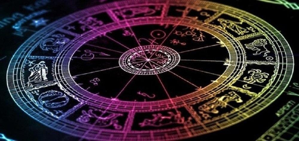 25 ნოემბრის ასტროლოგიური პროგნოზი