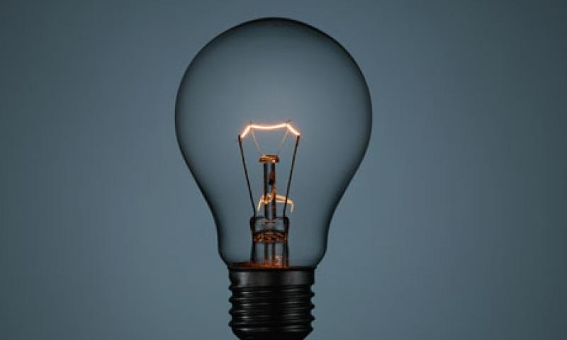 სხვადასხვა სამუშაოების ჩატარების გამო 5 ნოემბერს ელექტრომომარაგება დროებით შეიზღუდება