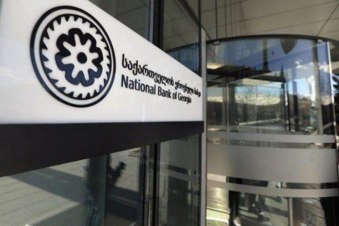 საქართველოს ეროვნული ბანკი მონეტარული პოლიტიკის განაკვეთს 8 %-მდე ამცირებს