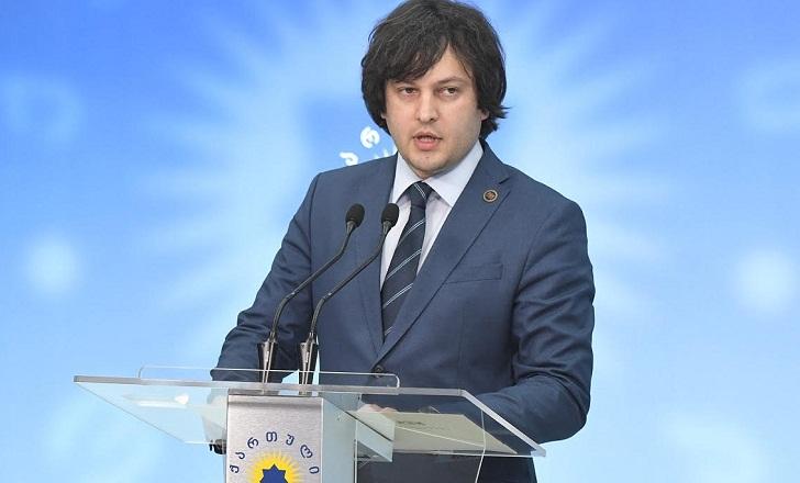 პრემიერ-მინისტრობის კანდიდატი, დღეს, უმრავლესობის გაფართოებულ სხდომაზე დასახელდება - კობახიძე