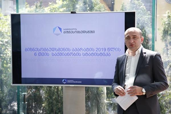 ირაკლი ლექვინაძე: დღეს ბიზნეს გარემოს მთავარი გამოწვევა რუსული ტურისტული ემბარგოს მოსალოდნელი შედეგებია