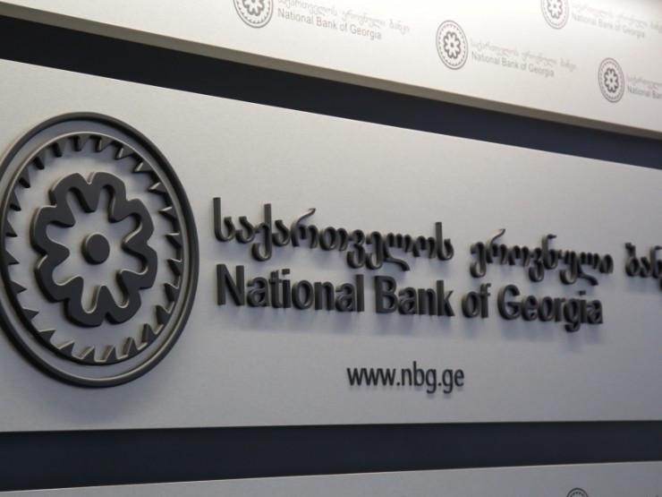 ეროვნული ბანკი ლარის კურსთან დაკავშირებით განცხადებას ავრცელებს