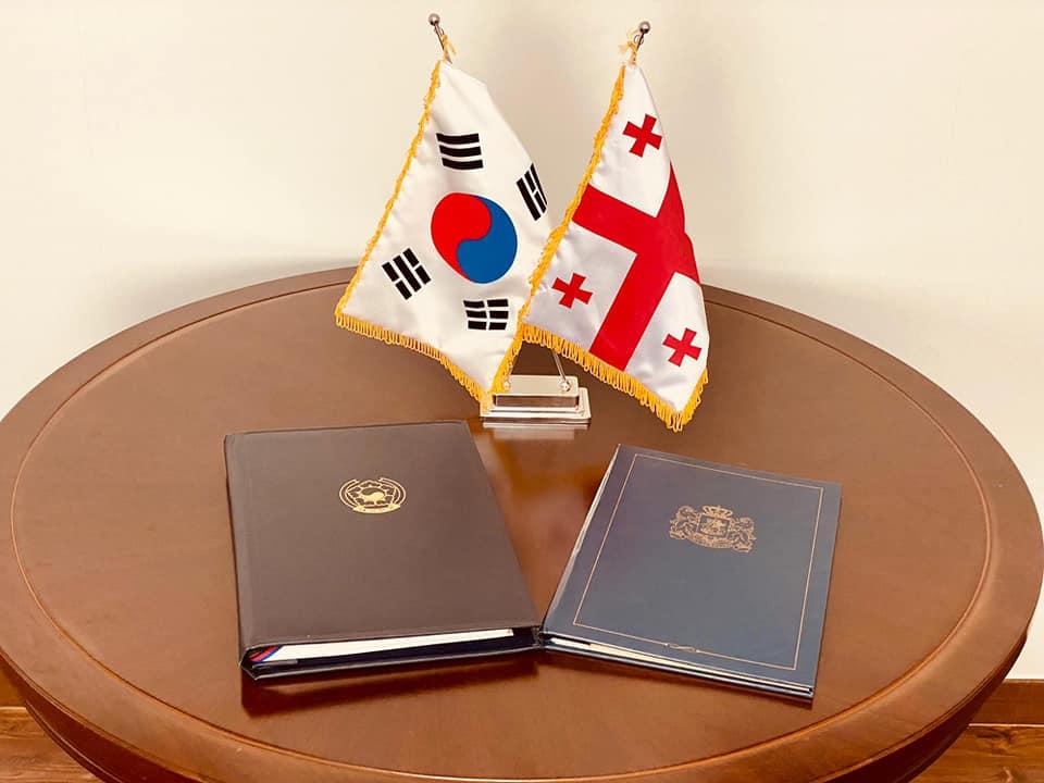 """""""საქართველოს მთავრობასა და კორეის რესპუბლიკის მთავრობას შორის საჰაერო მიმოსვლის შესახებ"""" შეთანხმება"""