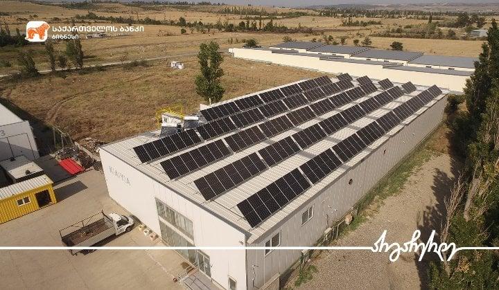 """საქართველოს ბანკის მხარდაჭერით კომპანი """"კაიამ"""" მზის ელექტროსადგური დაამონტაჟა"""