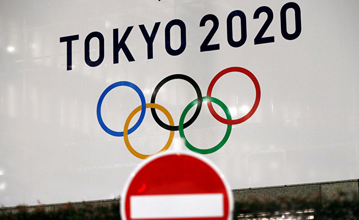 ტოკიოს ოლიმპიური თამაშები 2021 წლამდე გადაიდო