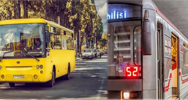 ახალი წლის ღამეს საზოგადოებრივი ტრანსპორტი უფასოდ იმოძრავებს