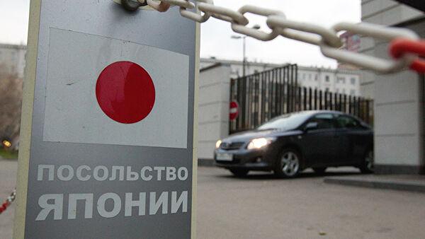 რუსეთში საიდუმლო ინფორმაციის შეგროვებისთვის იაპონელი ჟურნალისტი დააკავეს