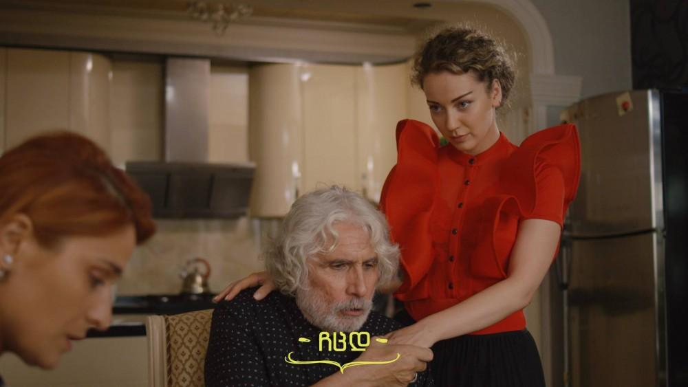 """""""ჩემი ცოლის დაქალები"""" ახალი სეზონით ბრუნდება"""