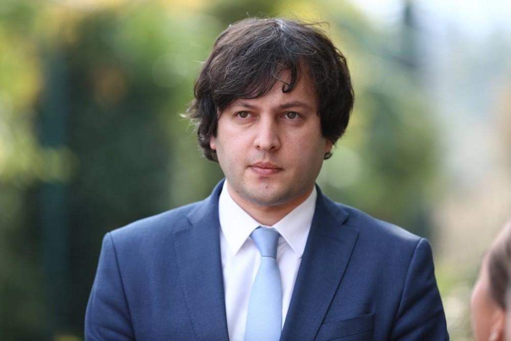 """თუ რამე შეიძლება მტკიცებულებად წაიღოს რუსეთის ფედერაციამ, ეს არის ის რეზოლუცია, რომელსაც ხელი მოაწერა მთელმა """"ნაცმოძრაობამ"""" თავის დროზე - ირაკლი კობახიძე"""