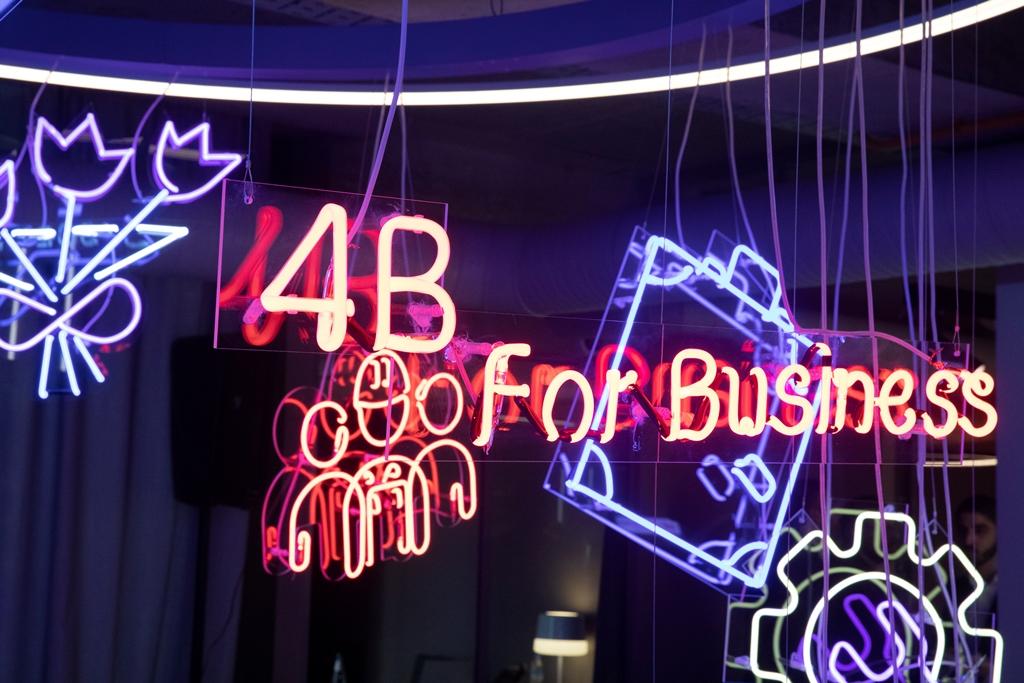საქართველოს ბანკმა მცირე და საშუალო ბიზნესის მხარდაჭერის მიზნით უნიკალური ბიზნეს სივრცე შექმნა