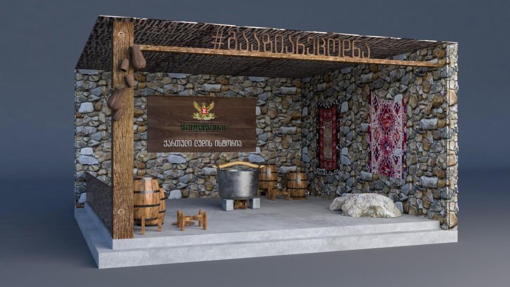 """26 მაისს სს """"ქართული ლუდის კომპანია"""" ტრადიციულად რუსთაველის გამზირზე აღნიშნავს"""