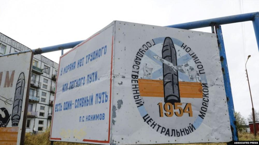 რუსეთში რადიაციის მონიტორინგის სადგურები გაითიშა