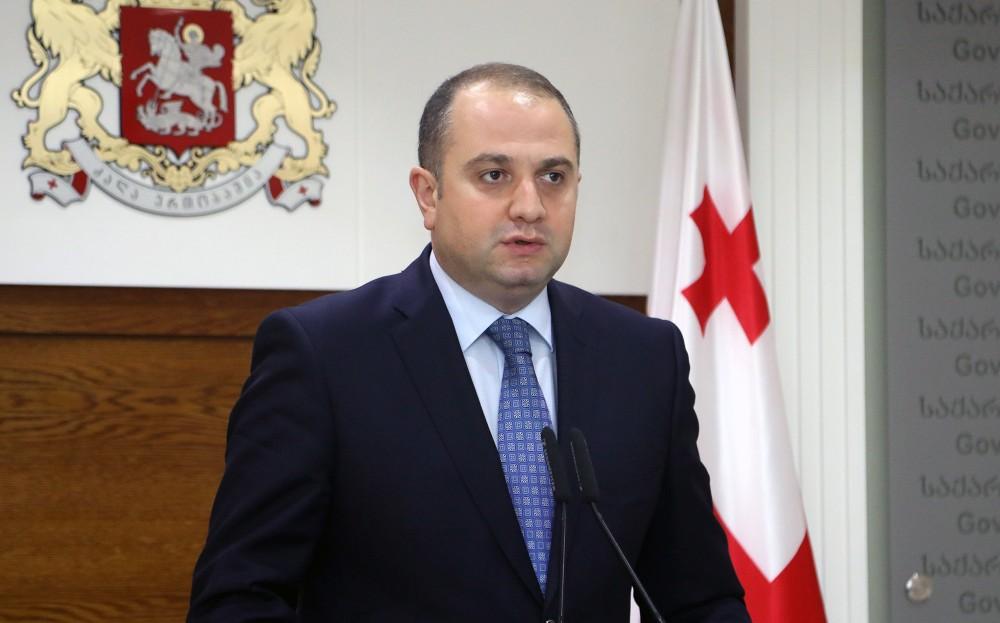 ირაკლი ჩიქოვანი: ბათუმის კონფერენციამ უკვე დიდი როლი შეიძინა საერთაშორისო პოლიტიკასა და საერთაშორისო ურთიერთობებში