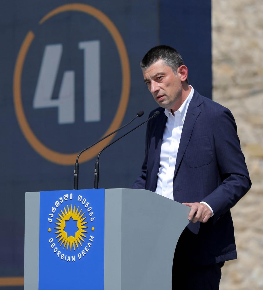 """გიორგი გახარია - ჩვენთვის, """"ქართული ოცნებისთვის"""" ყველაზე მნიშვნელოვანი არის ადამიანი და ადამიანზე ზრუნვა"""