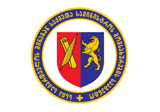 თბილისში სარეგისტრაციო მომსახურების ახალი ცენტრი გაIხსნა
