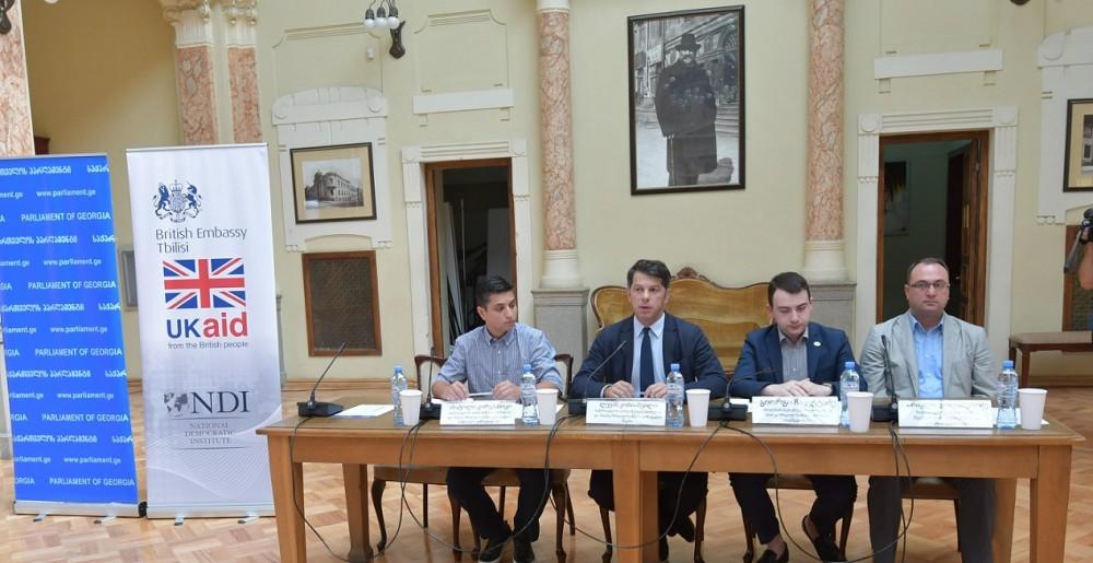 """თბილისში """"ფიზიკური აღზრდისა და სპორტის შესახებ"""" კანონპროექტის საჯარო განხილვა გაიმართა"""