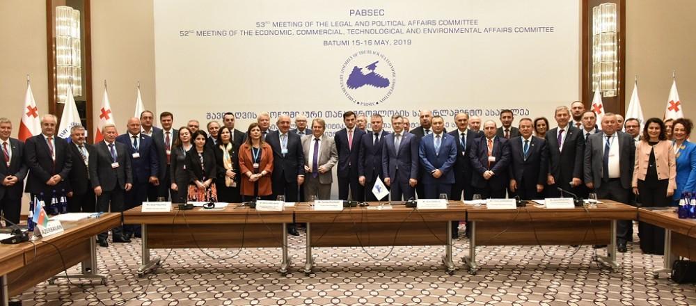 ბათუმში შავი ზღვის ეკონომიკური თანამშრომლობის საპარლამენტო ასამბლეის (PABSEC) საკომიტეტო სხდომები ტარდება
