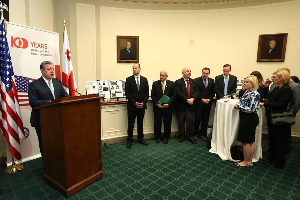 აშშ-ის კონგრესში საქართველოს პირველი დემოკრატიული რესპუბლიკის 100 წლის იუბილესთან დაკავშირებით საზეიმო მიღება გაიმართა