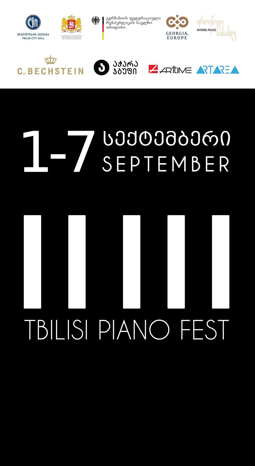 TBILISI PIANO FEST პირველ სექტემბერს ორბელიანის მოედანზე გაიხსნება