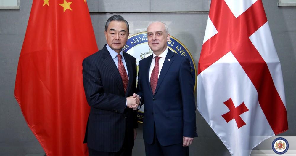 დავით ზალკალიანი ჩინეთის საგარეო საქმეთა მინისტრს შეხვდა