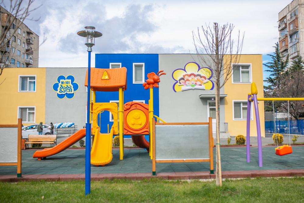 თბილისში კიდევ ერთი საბავშვო ბაგა-ბაღი გაიხსნა