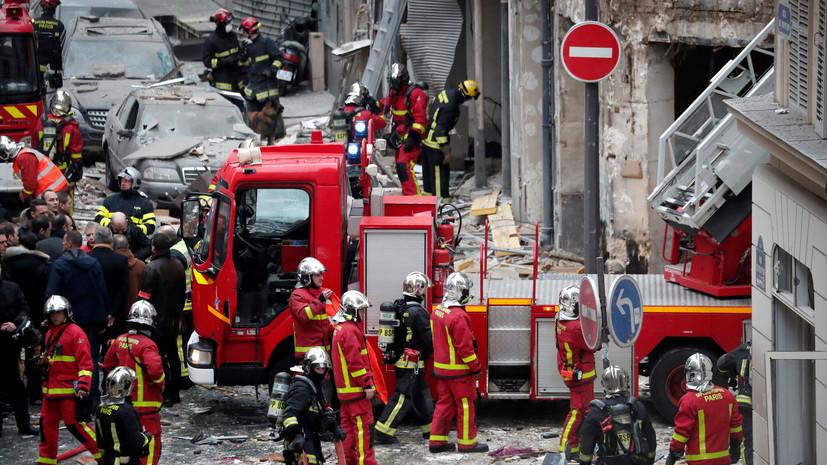პარიზში მომხდარ აფეთქებას 4 ადამიანი ემსხვერპლა