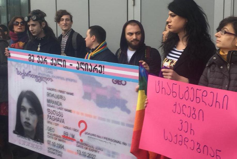თბილისში ლგბტ თემის აქციაზე კონტრაქციის მონაწილე დააკავეს