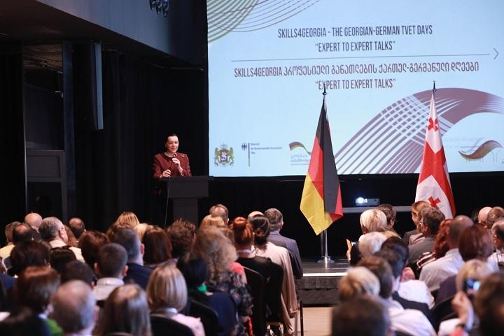 მარიამ ჯაშმა პროფესიული განათლების ქართულ-გერმანულ კონფერენციაში მიიღო მონაწილეობა