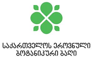 20-21 ოქტომბერს საქართველოს ეროვნული ბოტანიკური ბაღი პურის პირველ ფესტივალს უმასპინძლებს