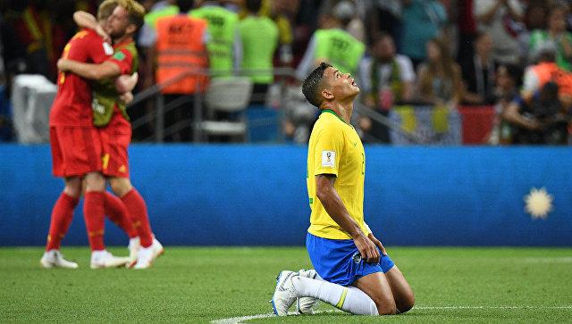 ბრაზილია სახლში მიდის - ფავორიტი დამარცხდა
