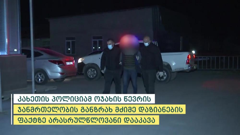 კახეთის პოლიციამ ოჯახის წევრის ჯანმრთელობის განზრახ მძიმე დაზიანების ბრალდებით არასრულწლოვანი დააკავა
