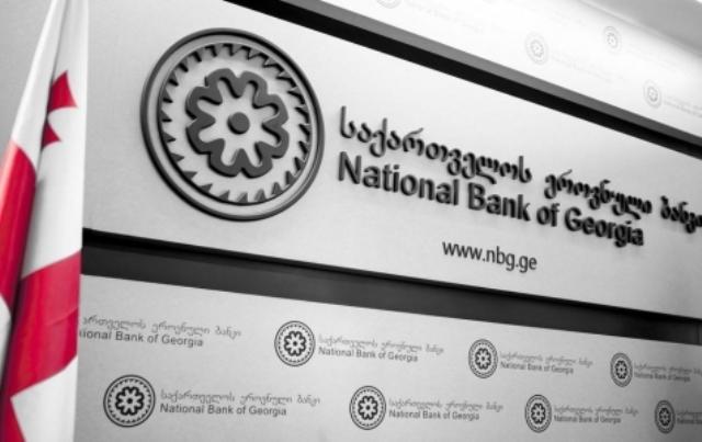 ეროვნულმა ბანკმა ლარის გაუფასურების მიზეზი დაასახელა
