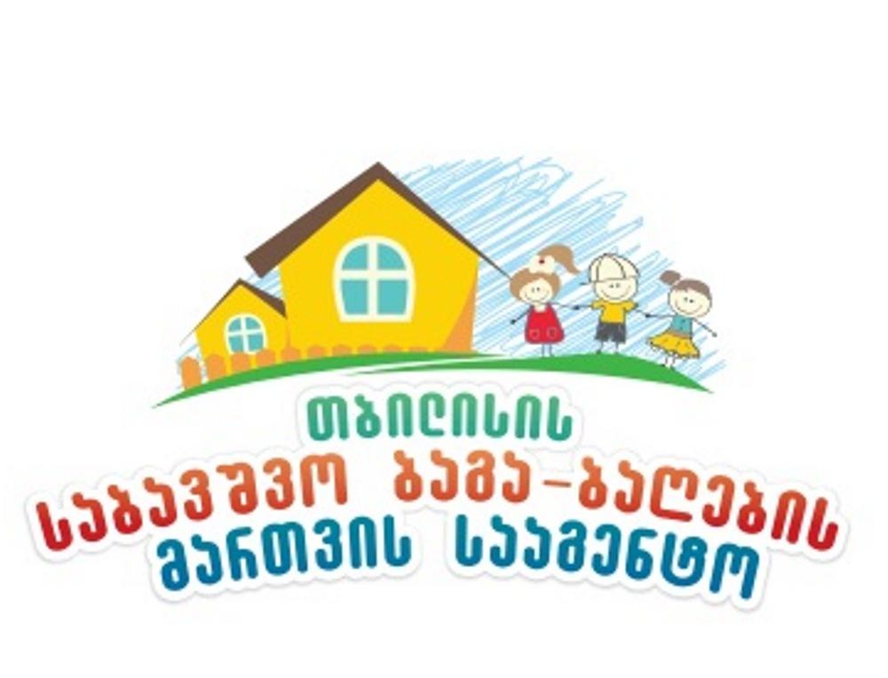 47 საბავშვო ბაგა-ბაღის ეზოებში სათამაშო მოედნები და პანდუსები მოეწყობა
