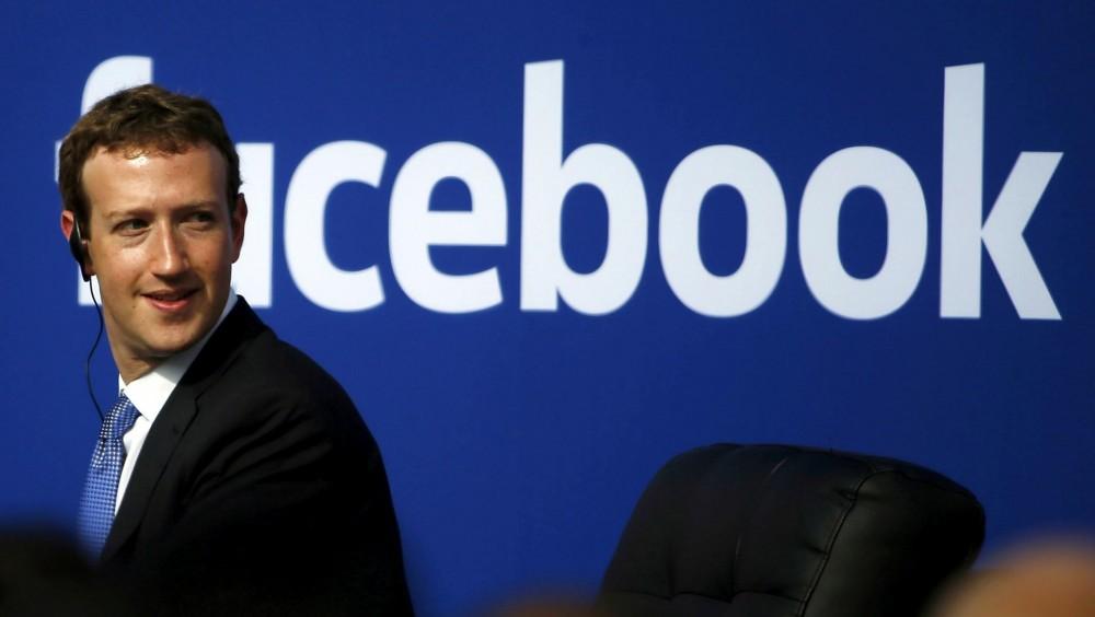 Facebook-ი პრიორიტეტებს ცვლის