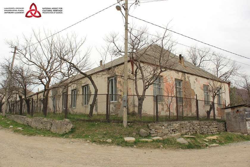 სოფელ წინარეხის სკოლას კულტურული მემკვიდრეობის უძრავი ძეგლის სტატუსი მიენიჭა