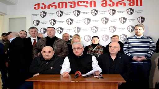 """""""ქართული მარშის"""" რამდენიმე ლიდერს კავშირი აქვს რუსეთთან – ესტონეთის საგარეო დაზვერვა"""