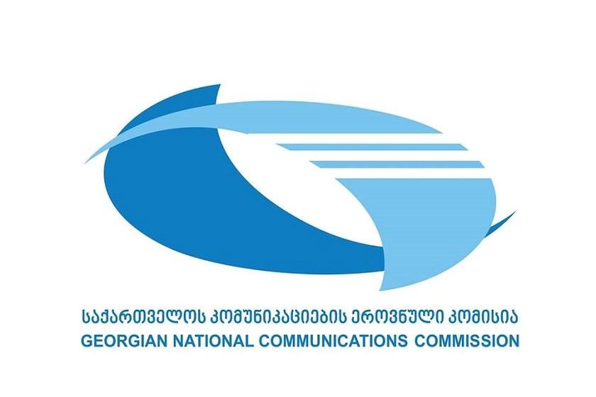 კომუნიკაციების ეროვნული კომისია: ანტისახელმწიფოებრივი და ძალადობის მაპროვოცირებელი განცხადებები სერიოზული საფრთხის შემცველია