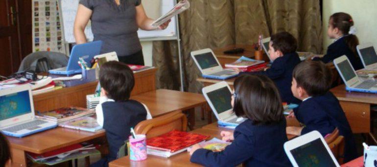 პირველკლასელებისთვის დამატებითი რეგისტრაცია გამოცხადდა