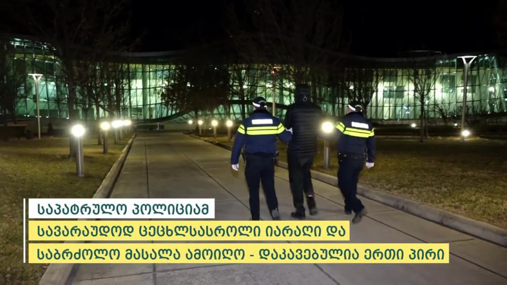 საპატრულო პოლიციამ სავარაუდოდ ცეცხლსასროლი იარაღი და საბრძოლო მასალა ამოიღო - დაკავებულია ერთი პირი
