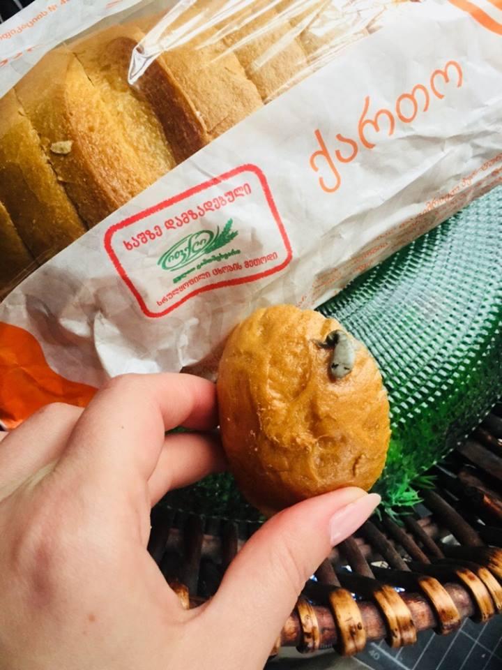 """""""ნახევრად მძინარმა ახალ,გაუხსნელ პურში ასეთი სიურპრიზი აღმოვაჩინე"""" (ფოტო)"""