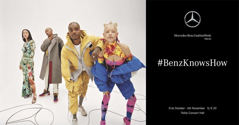 დედაქალაქში Mercedes-Benz Fashion Week Tbilisi იმართება