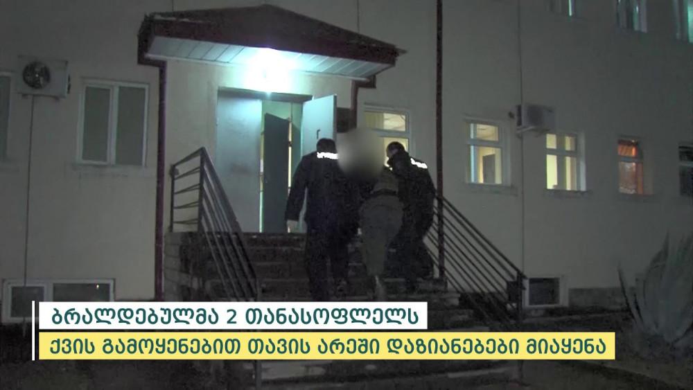 გურიის პოლიციამ ჩოხატაურის მუნიციპალიტეტში მომხდარ ინციდენტთან დაკავშირებით 1 პირი დააკავა