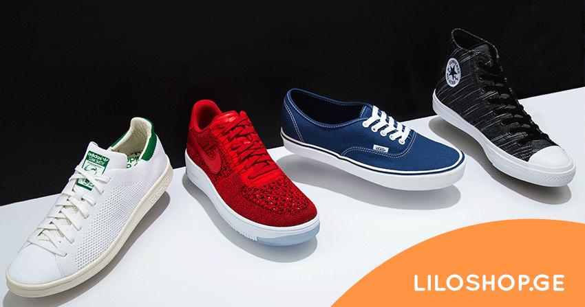 Liloshop.ge - ფეხსაცმლის ყველაზე დიდი არჩევანი ონლაინ