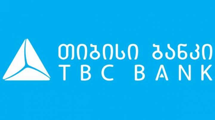 თიბისი ბანკმა ასავალ-დასავალთან 4 წლიანი სამართლებრივი დავა დაასრულა