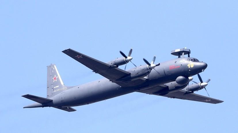 რუსული თვითმფრინავებისთვის გზის გადასაჭრელად იაპონიამ ავიაგამანადგურებლები გაუშვა