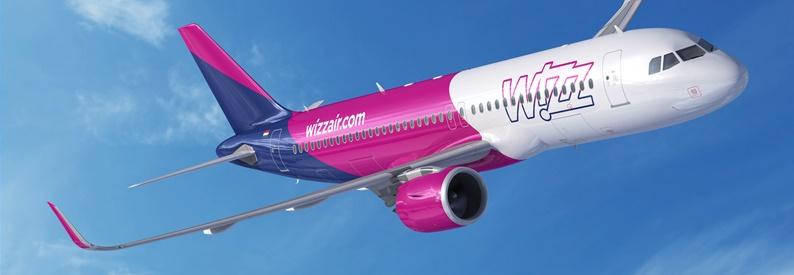 Wizz Air ბუქარესტი-ქუთაისის პირდაპირ ავიარეისებს დღეიდან შეასრულებს