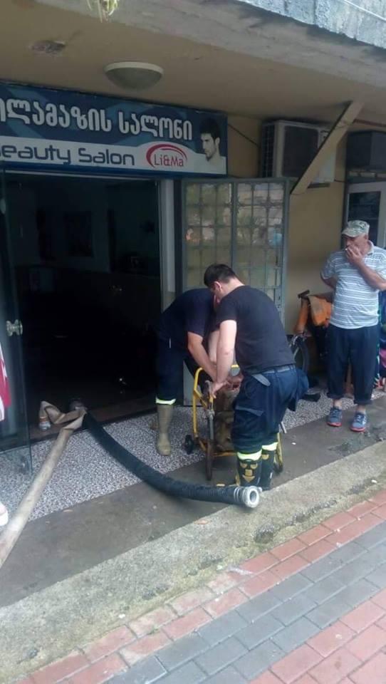 საგანგებო სიტუაციების მართვის სამსახურში ძლიერი წვიმის გამო ბათუმიდან 114 შეტყობინება შევიდა
