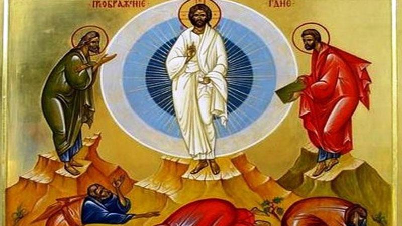 მართლმადიდებელი ეკლესია დღეს ფერისცვალებას აღნიშნავს