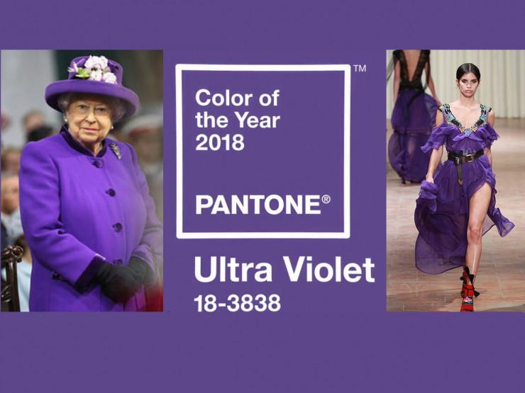 """რომელი ფერი იქნება მთავარი 2018 წელს? - """"ეს ფერი არის სიმბოლო ყველაფერი არაჩვეულებრივისა და იმქვეყნიურის..."""""""